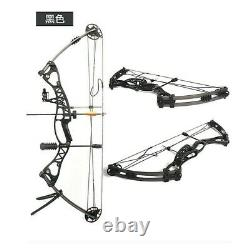 40-60lbs Adjustable Compound Bow 40'' Archery Right Left Hand Aluminum Hunting