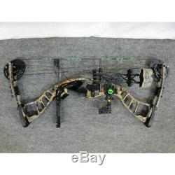 Hoyt Archery Powermax Right Handed Compound Bow 25.5-30.0 50-60lbs