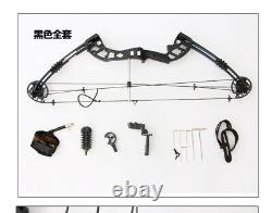 Cuirassé Compound Bow And Arrow Hunting Bow Et Recurve Bow Hunting30-60lbs