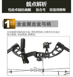 Nouveau Composé De Chasse Junxing M131 Battleship Novice Training Bow Competitive